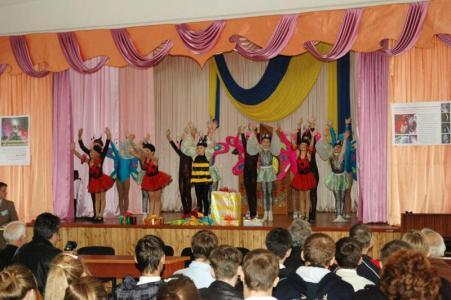Школьный концерт