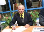 Регистрация ветеранов ВПК